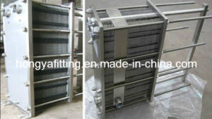BR Series Plate Heat Exchanger (HYPHE03)