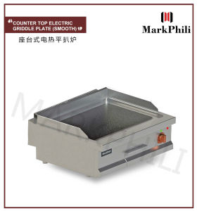 China Catering Equipment, Catering Equipment Manufacturers ...