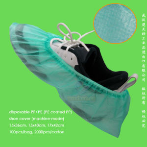 Disposable PP+PE Shoe Cover pictures & photos