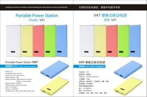 with LED Display 6000mAh Hot sale Portable Universal Mobile Power Bank