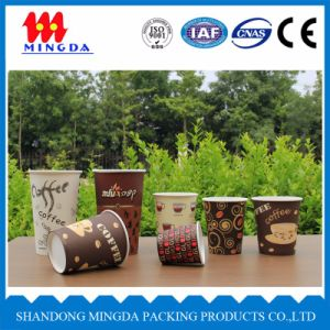 Disposable Paper Cup, Paper Coffee Cup pictures & photos
