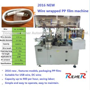 High Efficiency Automatic Wire Winding PP Film Machine