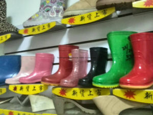 Machine for Making Russia Rain Boots Shoes pictures & photos