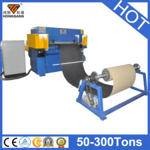 Automatic Feeding Car Leather Roller Press Machine (Hg-B80T) pictures & photos