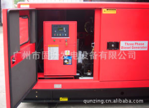 25kVA Soundproof Water Cooling AC 3 Phase Isuzu Engine Diesel Genset