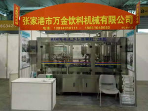 Manufacture Price Monoblock Rotary Type 5L Water Production Line pictures & photos
