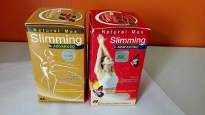 2016 Nrtural Max Slimming New Extra Weight Loss Capsules
