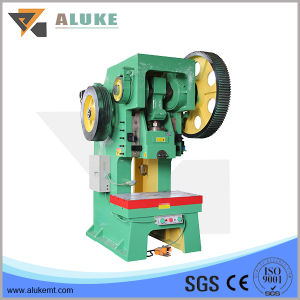 Punch Press Machine for Aluminum Foil Container pictures & photos