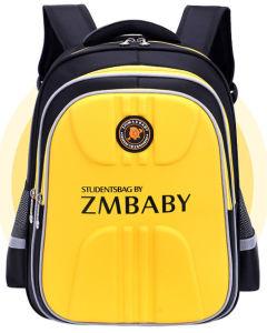 School Bags - China School Bag e9bea807a4cb8