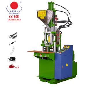 China Micro Injection Moulding Machine, Micro Injection Moulding