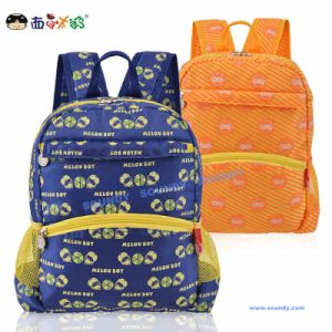 Melon Boy Kids Backpack Shool Bag
