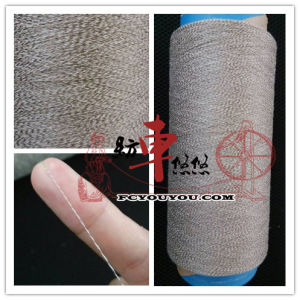 40s Conductive Knitting and Sewing Yarn Touch Screen