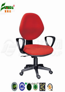 Staff Chair, Office Furniture, Ergonomic Swivel Mesh Office Chair (FY1123) pictures & photos