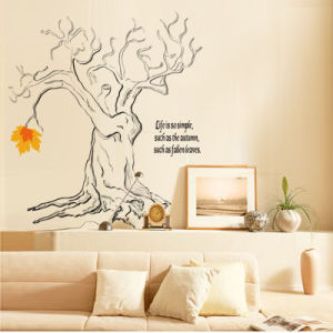 The Silent Fall Wall Sticker (TP-043)