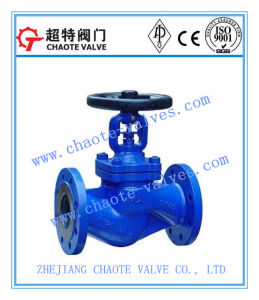 DIN Bellows Sealed Globe Valve (WJ41H)