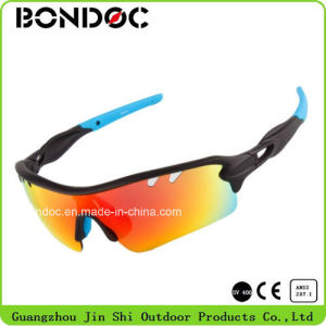 423ec281b49 China Sport Eyewear
