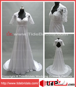 Bridal Gown Lace Jacket Plus Size Wedding Dress (AL145)