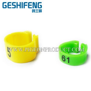 Plastic Open Ring (GSF-PPR-O)
