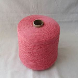 75D/150d Air Covered Spandex Yarn