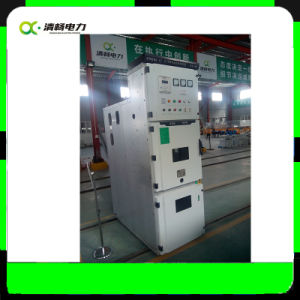 MID-Set High Voltage Switchgear Metal-Clad Distribution Box