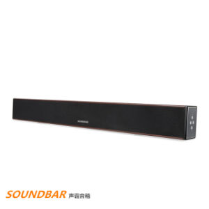Gymsong Home Theater Soundbar