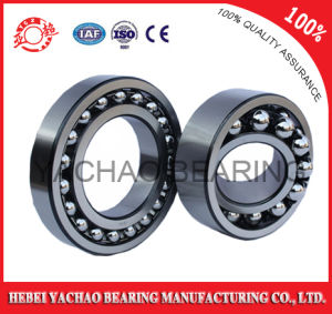 Self-Aligning Ball Bearing (2315 ATN AKTN)