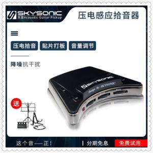 China Guitar Amplifier, Guitar Amplifier Wholesale