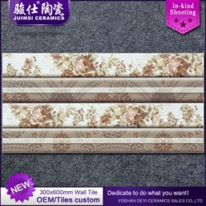 Foshan  300*600  3D Discontinued Tile  Ceramic Wall Tiles
