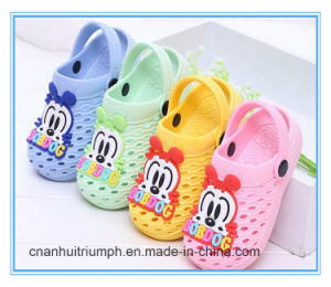 Cartoon Animal PVC Sandals for Children pictures & photos