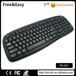 Customized Language Printing Computer Best Wireless Keyboard pictures & photos