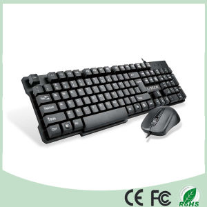 Amazon Top Selling Wired USB Computer Keyboard and Optical Mouse Combo (KB-C13)