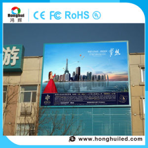 Outdoor High Brightness P6/P8/P10 LED Display Screen pictures & photos