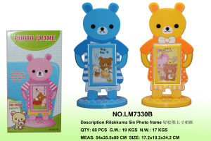 "5"" Bear Photo Frame IDLM7330B"