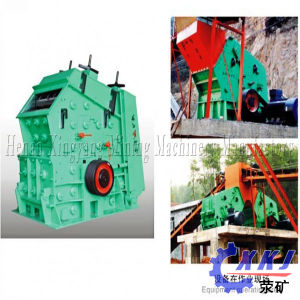 The King of Quality Tertiary Impact Crusher 1210 pictures & photos