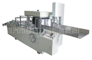 Nonwoven Fabric Folding Machine (QX-F300-600)