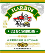 Beer Label (New-05)