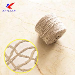 Wholesale Chenille Yarn, Wholesale Chenille Yarn