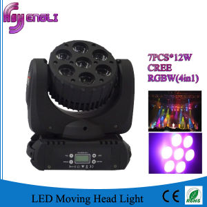 Professional 7PCS*12W LED Moving Head Beam Stage Lighting
