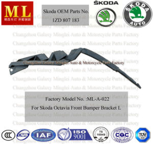 Front Bumper Bracket for Skoda Octavia From 2004 (1ZD 807 183) pictures & photos
