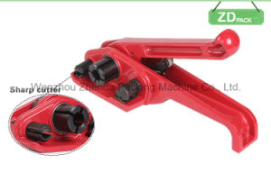 Manual Strapping Tools for 3/4′′5/8′′1/2′′ PP/Pet Strap Tool (B311) pictures & photos