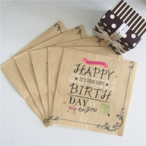 Factory Wholesale Eco-Friendly Party Supply Disposable Birthday Paper Napkin pictures & photos