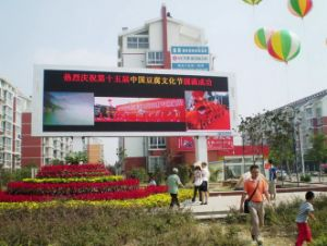 High Brightness P6 Full Color Outdoor LED Display pictures & photos