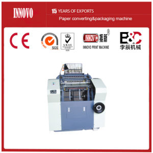 High Quality Book Sewing Machine (ZXSX-01B) pictures & photos