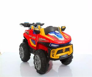 New Cool Toy Car For Kids To Drive Ce Roval Electric Children