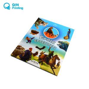 China Best Price Good Quality Cheap Child Book Printing
