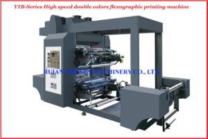 High Speed 2 Color Paper Cup Flexographic Printing Machine