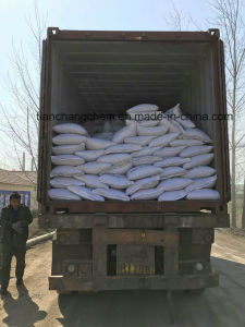 DAP Granular Fertilizer Diammonium Phosphate 18-46-0 pictures & photos