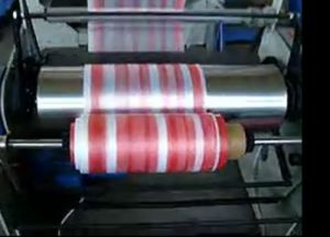 Double Color Strip Film Extruder pictures & photos