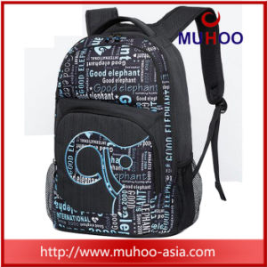 Leisure Travel Luggage Backpacks School Bag for Boys pictures & photos