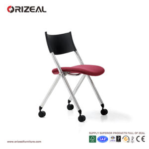 Orizeal Removable Modern Office Guest Chairs, Lecture Meeting Chair,  Waiting Area Seating (OZ-OCV004C1-2)